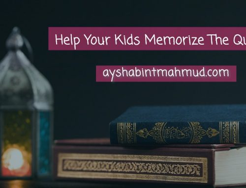 Help Your Kid Memorize the Qur'an