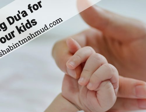 Making Du'a for Your Children
